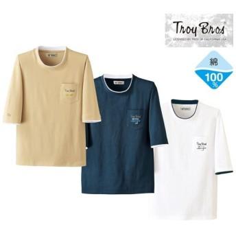 【メンズ】 トロイ・ブロスポケット付5分袖Tシャツ(色違い3枚組) - セシール ■サイズ:M,L,LL