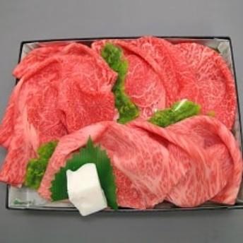 「但馬ビーフはまだ」極上但馬牛すき焼きセット【1kg】