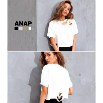 【セール開催中】ANAP(アナップ)裏毛ブロークントップス【別売りSETUP】