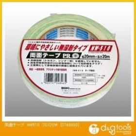 和気産業 両面テープ NW510 20X20M   3748000