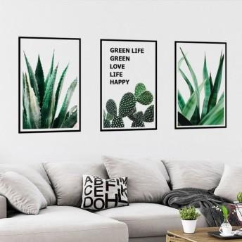 ウォールステッカー ウォールシール シール式 リーフ グリーン 植物 葉っぱ 癒し 自然 壁シール 壁紙シール 壁面装飾 壁装飾 室内装飾 インテリア