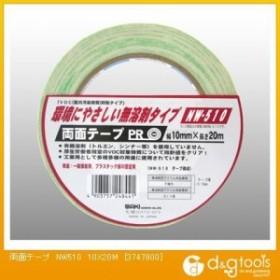 和気産業 両面テープ NW510 10X20M   3747800