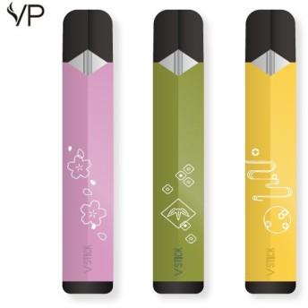 電子タバコ V STICK (ヴイスティック) スターターセット 和柄 SMV-60720/-60721/-60722 電子タバコ 電子たばこ 電子煙草 水蒸気タバコ 水蒸気スティック