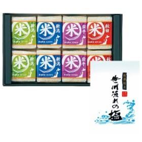 初代田蔵 食べ比べお米ギフト