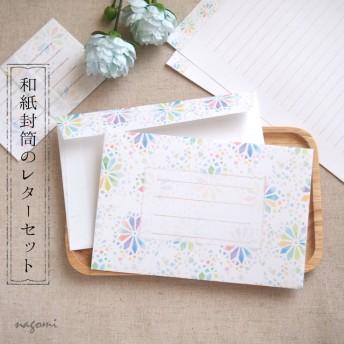 和紙封筒のレターセット「花硝子・幻想」柄