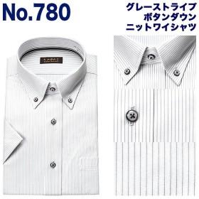 山喜オフィシャル 半袖 ワイドカラークレリックボタンダウンワイシャツ メンズ グレー M 【YAMAKI official】