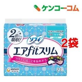 ソフィ エアフィットスリム 210 羽つき ( 24枚入2袋セット )/ ソフィ