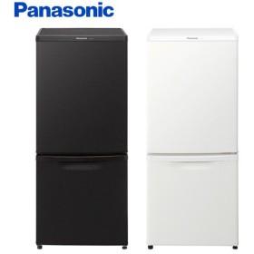 パーソナル冷凍冷蔵庫 2ドア 138L(冷蔵室94L/冷凍室44L) NR-B14BW-T/-W 冷凍庫 冷蔵庫 パーソナル 一人暮らし 二人暮らし コンパクト 学生 新生活 138リットル