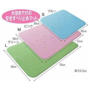 トライタッチ すべり止めマット Sサイズ 38×40cm お風呂マット 滑り止めマット 介護用品