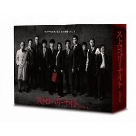 ストロベリーナイト シーズン 1 Blu-ray BOX(Bluray Disc)