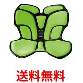 MTG 骨盤サポートチェア Style Athlete(スタイルアスリート)  ブライトグリーン 送料無料