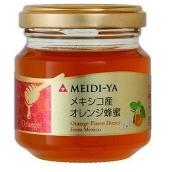 明治屋 メキシコ産オレンジ蜂蜜 ( 120g )