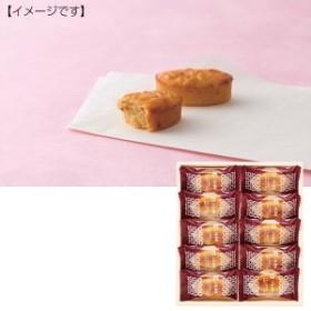 洋菓子ひととえ こがね芋
