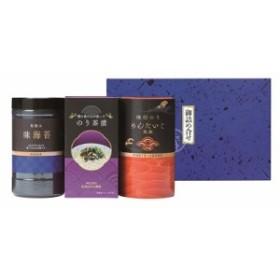 味海苔・お茶漬セット ゆかり屋本舗 味のり 味海苔 味付海苔 お茶漬け 詰め合わせ ギフト
