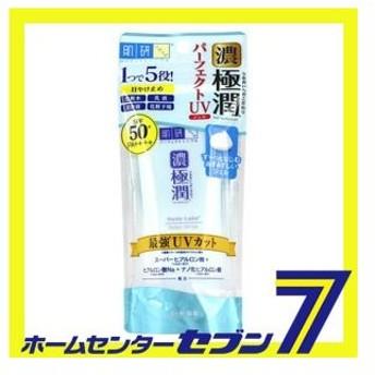 肌研 極潤 パーフェクトUVジェル 50g (SPF50+/PA++++) ロート製薬 [日焼け止め ジェル 肌研(ハダラボ) UV対策 紫外線対策 保湿ジェル ヒアルロン酸]