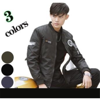 ジャケット 立て襟 メンズ ミリタリージャケット フライトジャケット スプリングジャンパー 防風 春物ジャケット