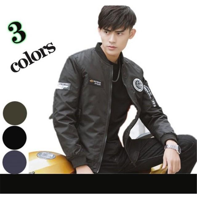 c3aef5dfd08920 ジャケット 立て襟 メンズ ミリタリージャケット フライトジャケット スプリングジャンパー 防風 春物ジャケット