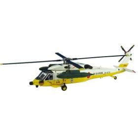 AV440002 シコルスキー UH-60J 航空自衛隊 小牧 1/144スケール