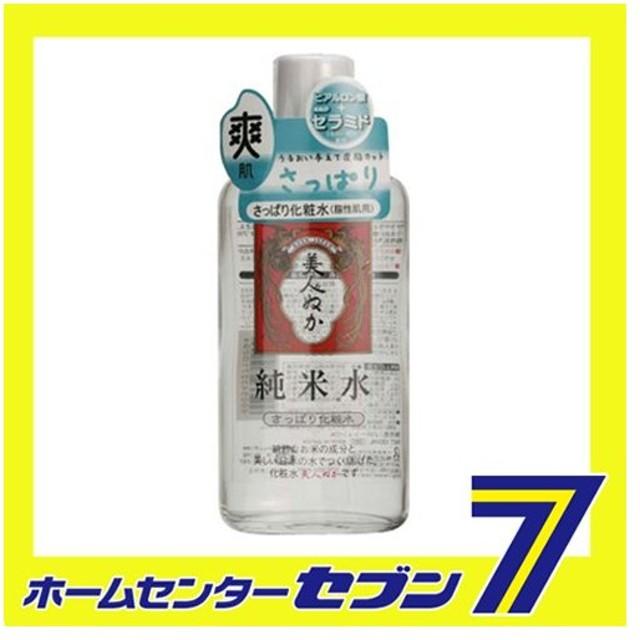 美人ぬか 純米水 さっぱり化粧水 130ml  リアル real [美容 コスメ スキンケア 米ぬか 化粧水 ローション 皮脂カット]