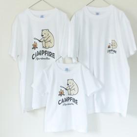 3枚セット 親子リンクコーデに マシュマロを焼くクマ アウトドア キャンプ Tシャツ_H005