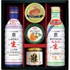 キッコーマン生しょうゆ&瓶詰・缶詰セット/SC-30F