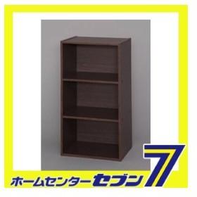 モジュールボックス ブラウンオーク MDB-3 アイリスオーヤマ [雑貨 収納 棚 家具 キッチン リビング おもちゃ]