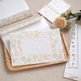 和紙封筒のレターセット「花ちらし・浅黄」柄