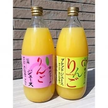 希少品種あいかの香り&サンふじをブレンドした果汁100%の無添加りんごジュース6本