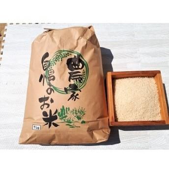 はえぬき(精米)9kg 0056-224