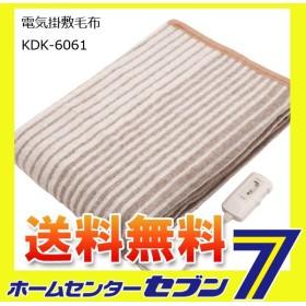 電気掛敷毛布 KDK-6061 188cm×130cm コイズミ [電気毛布 室温センサー ダニ退治 抗菌防臭]