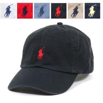 Ralph Lauren ラルフローレン 710548524 カラー5色 ベースボールキャップ 帽子 スポーツキャップ ポニー刺繍 メンズ