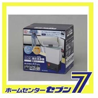 アイリスオーヤマ タンク式高圧洗浄機 白/灰 SBT-513 送料無料
