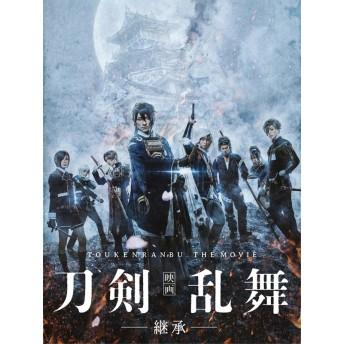 【Blu-ray】映画刀剣乱舞-継承- 豪華版