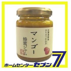 マンゴー蜂蜜ジャム 130g (単品) 近藤養蜂場 [はちみつ ハチミツ ジャム マンゴージャム]