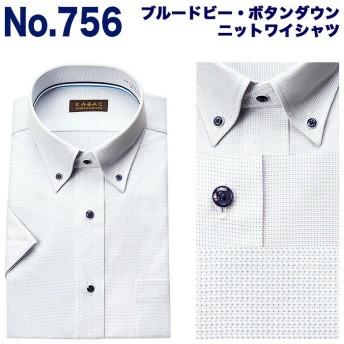 山喜オフィシャル 半袖 ワイドカラークレリックボタンダウンワイシャツ メンズ ブルー系3 L 【YAMAKI official】
