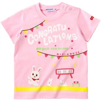 【アウトレット】【ミキハウス】MHスポーツフェスティバル半袖Tシャツ ピンク