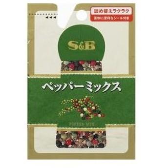 S&B ペッパーミックス 袋入り ( 11g )