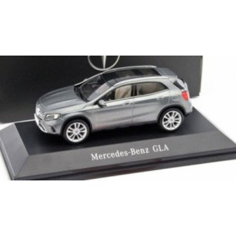 スパーク B66960542 1/43 メルセデス ベンツ GLA (X156) マウンテン グレイ 特注品