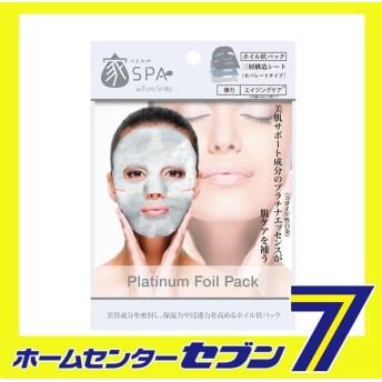 ピュアスマイル 家SPA (イエスパ) フェイスパック IESPA Foil Pack / ホイルパック (Platinum/プラチナ) サンスマイル