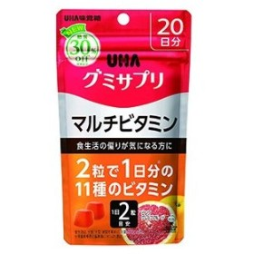 UHA味覚糖 グミサプリ マルチビタミン 20日分 40粒
