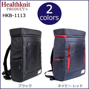 Healthknit ヘルスニット ボックスデイパック HKB-1113