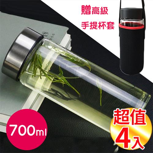 超值4入組-2入高級商務高硼硅玻璃杯700ml 贈2入鬍子情人玻璃杯