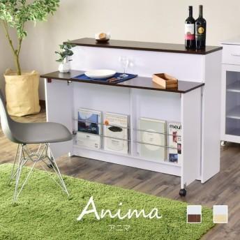 アニマ キッチンカウンター
