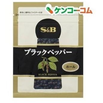 S&B ブラックペッパー ホール 袋入り ( 35g )