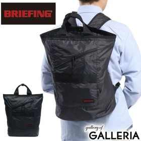 BRIEFING ブリーフィング リュックサック SOLID LIGHT BRM191P10