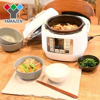 電気圧力鍋 (調理容量1.6L/炊飯容量3.5合) YPCA-M250(W) ホワイト 圧力鍋 電気 自動 炊飯 玄米 白米 保温 レシピブック付 煮物 煮込み 茹で 蒸し カレー