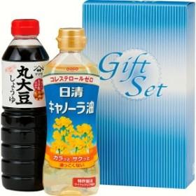 健康調味料セット醤油 オイル/NT-10B
