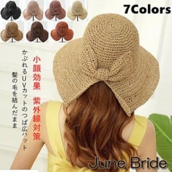 【一部即納】夏 レディース 麦わら帽子 つば広 ヘムカット 小顔効果 UVカット 髪を結んだまま 折り畳み