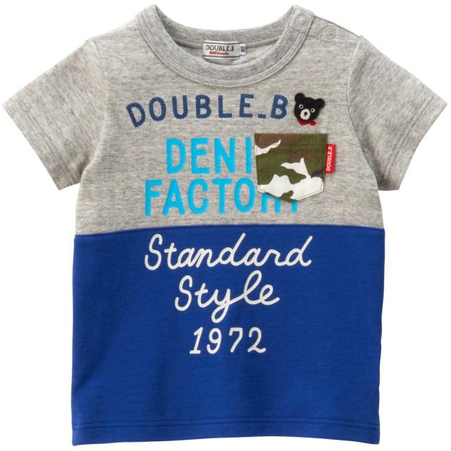 ミキハウス 【アウトレット】ポケット付きロゴ半袖Tシャツ グレー