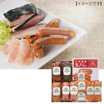 札幌バルナバハム 北海道産ハム・ソーセージ詰合せギフトセット